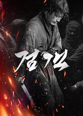 Search netflix The Swordsman